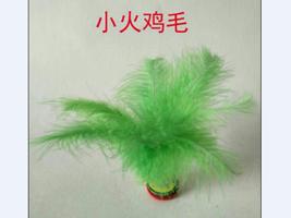 小火鸡毛3